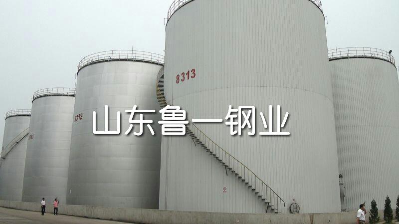 影响油罐质量的因素