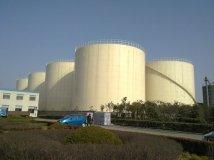 大型储油罐